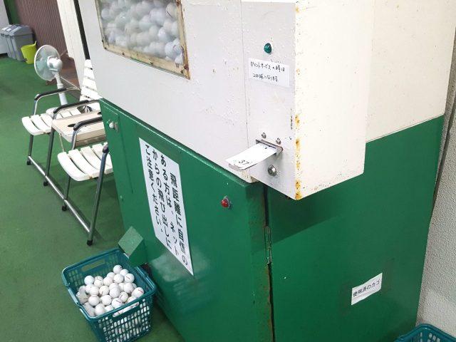 新潟県直江津ゴルフ練習場ボール貸出機