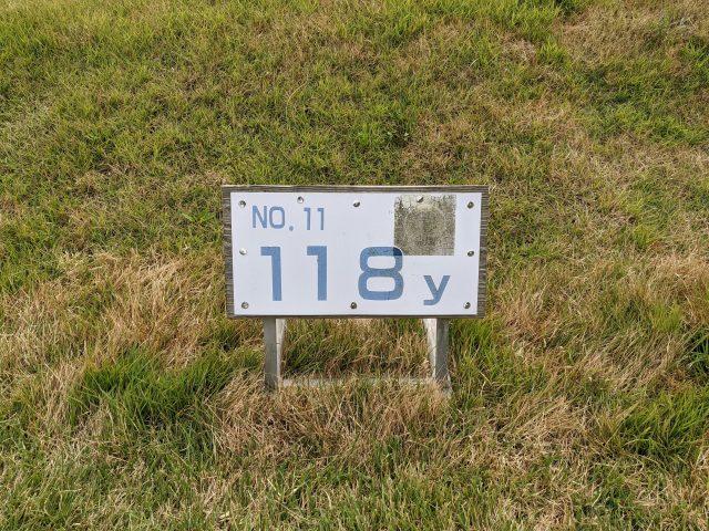 滝谷ゴルフパーク11H
